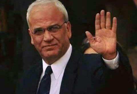 القيادي الفلسطيني صائب اعريقات في ذمة الله