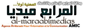 المرابع ميديا – al-maraabimedias